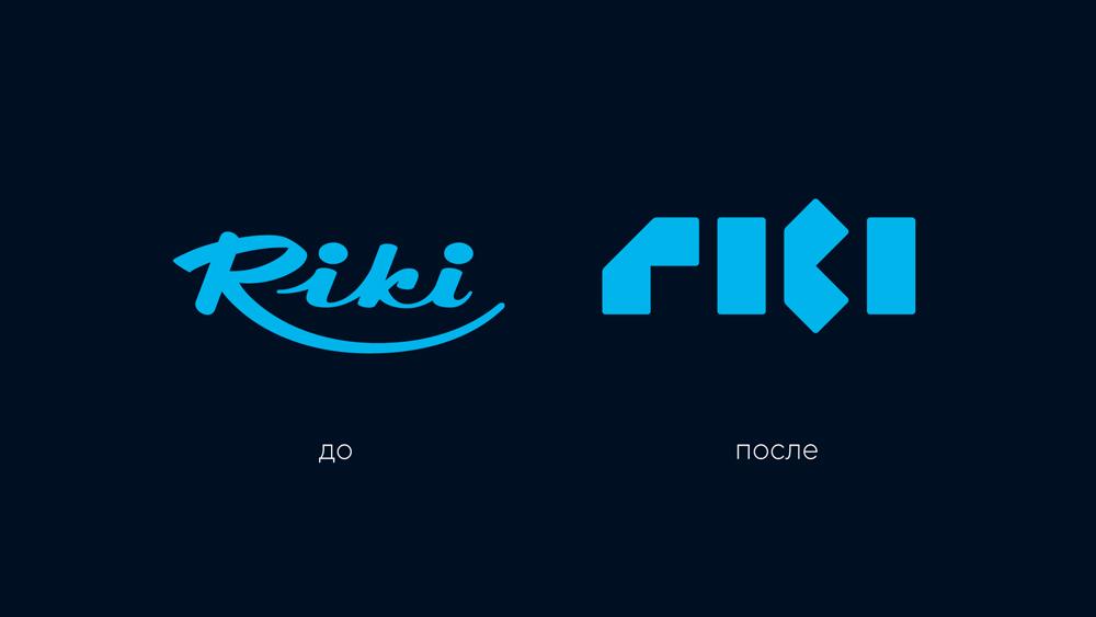 Logo du groupe Riki, avant et après le changement de marque 2020.