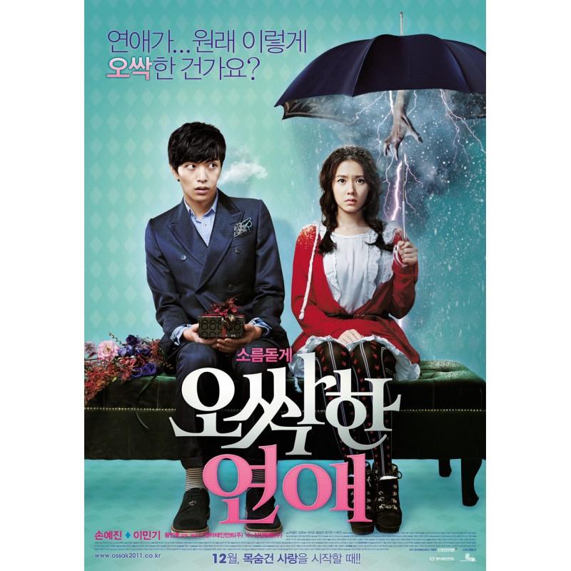 film-coréen-région-enchantée-3-dvd