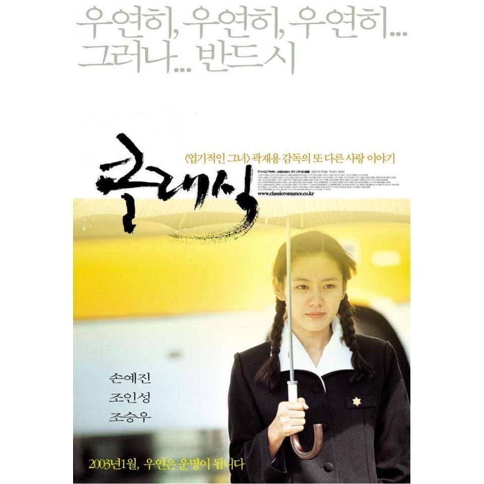 korean-movie-misbehaviordvd-region-3-english-sous-titre