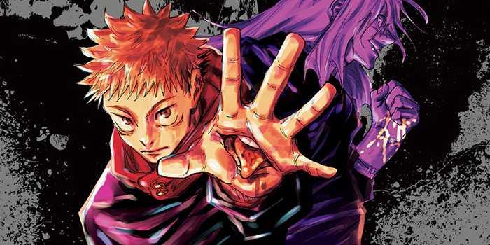 """L'auteur de """"Jujutsu Kaisen"""" parle de la fin du manga"""