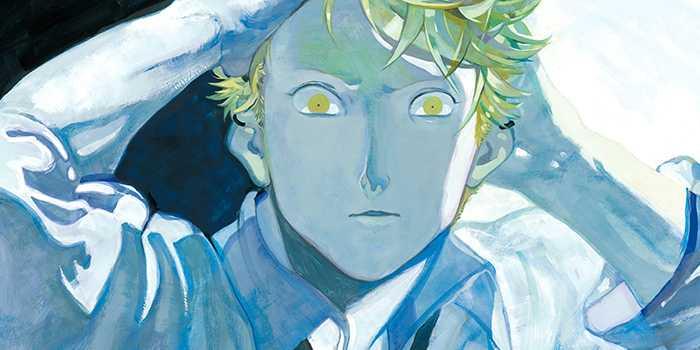 """""""Blue Period"""": Premiers détails sur la série animée + visuel"""
