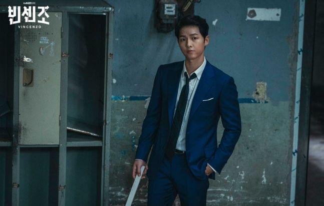 chanson joong ki3